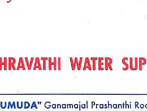 Nethravathi water supply